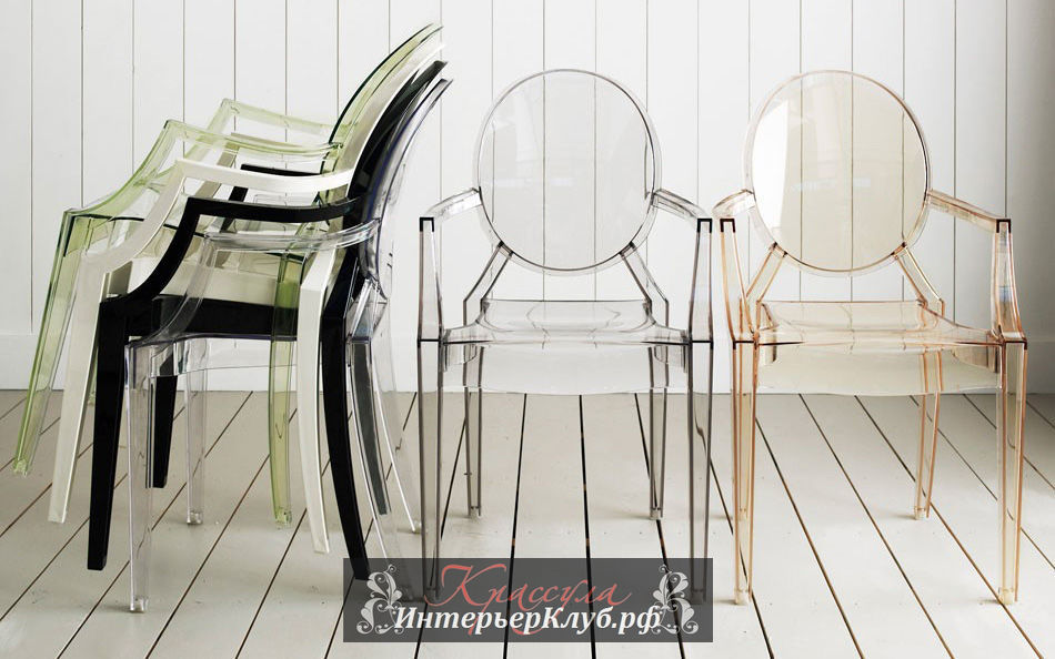 louis-ghost-chairs philippe-starck, Филипп Старк, Филипп Старк цитаты, Филипп Старк дизайн, статья о Филлипе Старке
